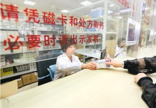 国家组织药品集中采购和使用试点扩围